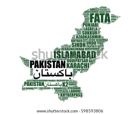 Pakistan Map Vector Silhouette Tag Cloud Stock Vector - Pakistan map