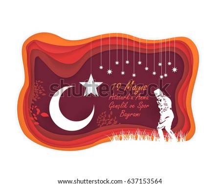 "Paper Art Style Republic of Turkey Celebration Card and Greeting Message Poster, Background, Badges - English ""Commemoration of Ataturk, Youth and Sports Day, May 19"""