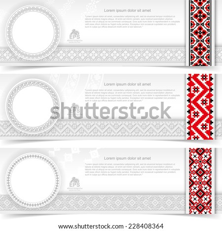 paper blank template or banner with folk ukrainian pattern - stock vector