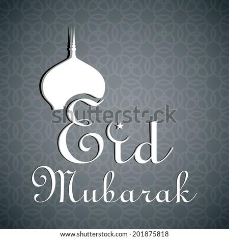 Paper calligraphy text with background Eid Mubarak or Ramadan Kareem. - stock vector