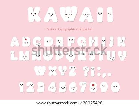 Cute Polka Dots Font Pastel Pink Stock Vector Shutterstock - Birthday invitation fonts