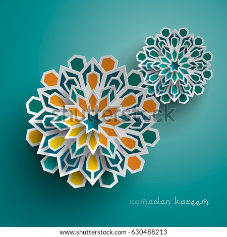 essays on islamic art 2015-01-10 research papers and more research papers on islam & islamic politics  term papers research papers essays reports thesis college level students college-level term papers sell papers & essays from your web site and earn money.