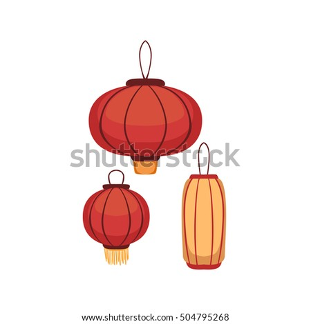 Chinese Lantern Festival Flat Icon Apps Stock Vector ...