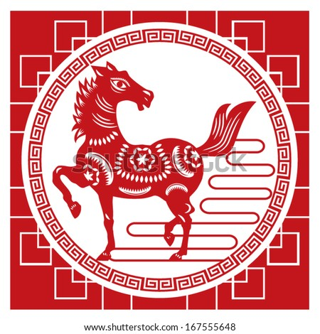 Papercut for year of the horse - stock vector