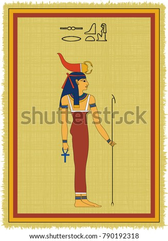"Papyrus with the image of Serket, ancient egyptian goddess and his name written in Egyptian hieroglyphs. Vector illustration. Separate layers. Translation of the hieroglyphs ""Serket"""