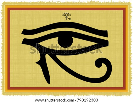 Papyrus Image Wedjat Ancient Egyptian Religious Stock Vector