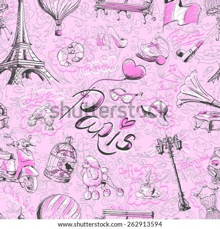 Paris background. Seamless vector pattern. - stock vector