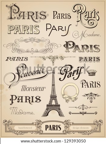 Paris calligraphy - set of hand-lettered design elements - stock vector
