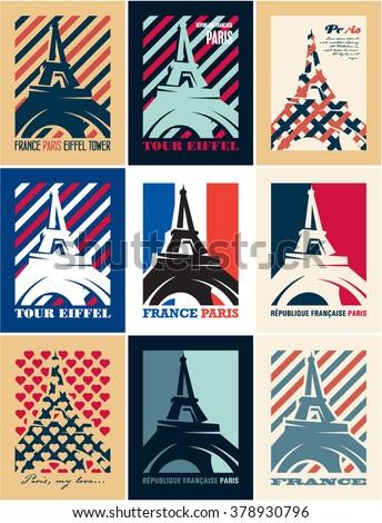 Paris eiffel tower france retro vintage stock vector for Art decoration france