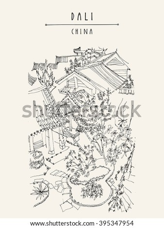 Park in Dali, Yunnan province, China, Asia. Artistic hand drawing. Travel sketch. Handdrawn vintage touristic postcard or poster in vector