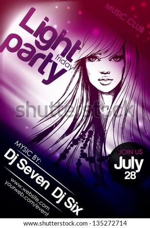 Party poster. Vector - stock vector