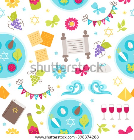 Passover seamless pattern with Torah, wine bottle, grapes, glasses, yarmulke, matzo, flowers, seder plate, pyramid, water waves and jewish star on white background. Perfect for Passover greeting cards - stock vector
