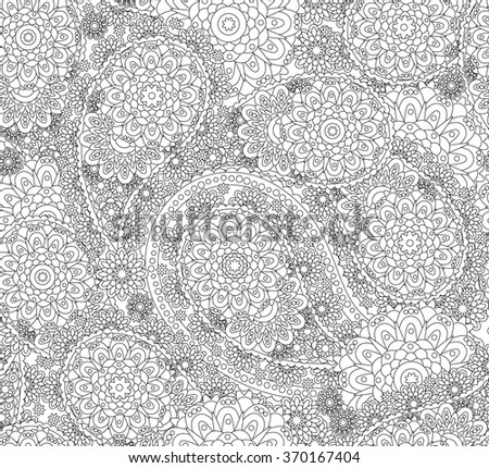 Pattern for coloring book.  Ethnic, floral, retro, doodle, paisley, vector, tribal design element. Black and white  background. zentangle - stock vector