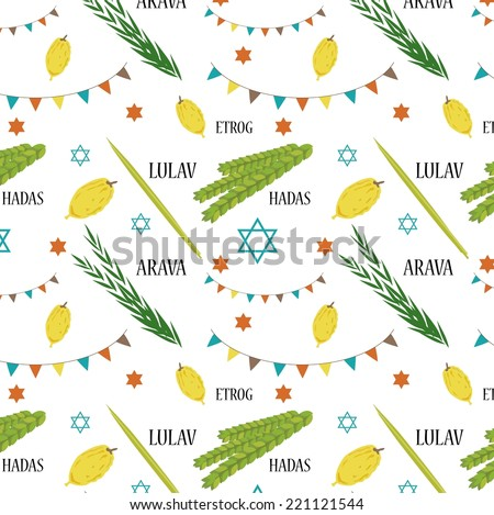 pattern of four species - palm, willow, myrtle , lemon (arava, lulav, hadas and etrog in hebrew) - symbols of Jewish holiday Sukkot.  - stock vector