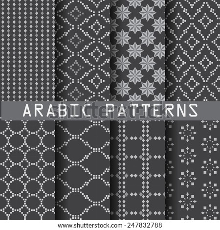 pattern set,Endless texture can be used for wallpaper, pattern fills, web page background,surface textures. - stock vector