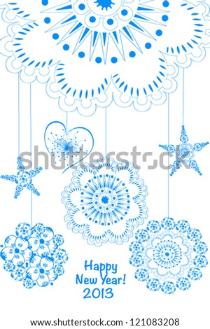 Pattern with blue abstract New Year's jewelry - stock vector