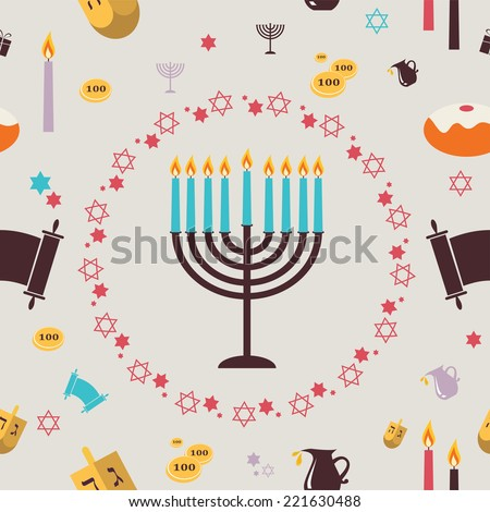 pattern with Hanukkah symbols. Greeting card. illustration - stock vector