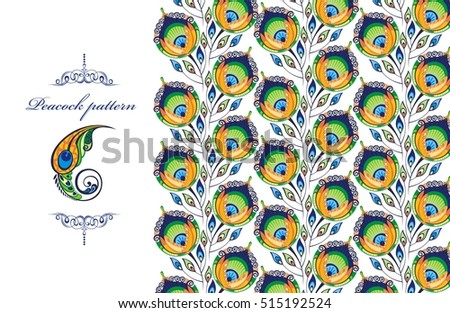 Pattern with peacock feathers