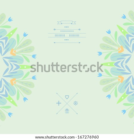 Pattern with vegetative elements. Vector. - stock vector