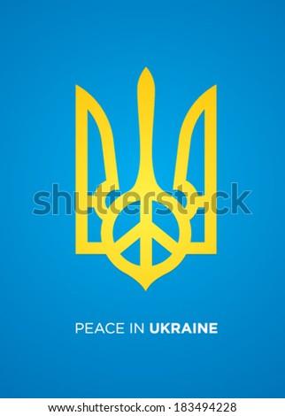 Peace in Ukraine Creative Poster design. Outstanding ... Ukrainian Trident Symbol