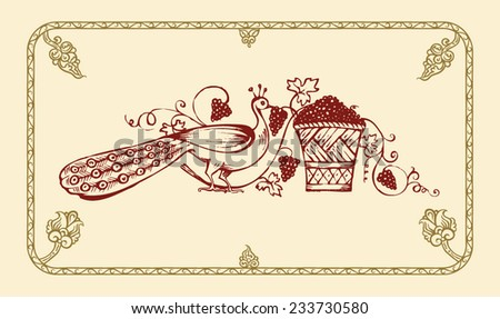 peacock eats grapes from wicker basket illustration in a decorative frame - stock vector