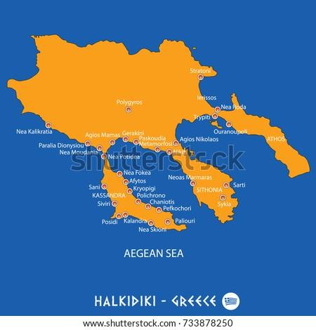 Peninsula Halkidiki Greece Orange Map Art Stock Vector 2018