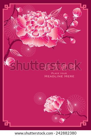 peony chinese new year template vector/illustration with chinese character that reads wishing you prosperity - stock vector