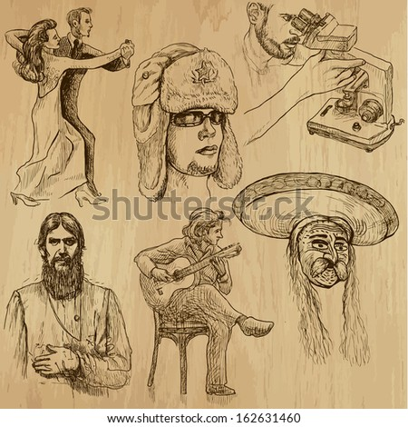 People all over the world  (set no.12) - Collection of hand drawn illustrations (originals, no tracing). Description: Each drawing comprises two layers of outlines, the colored background is isolated. - stock vector
