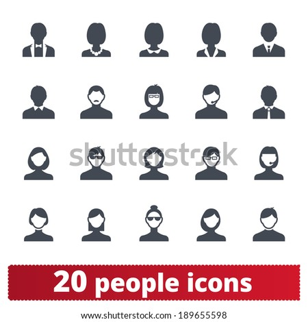 People, business and office persons, manager and users. Vector icons set. - stock vector