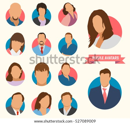 People Icons People Avatars Interesting Frame Stock Vector HD ...