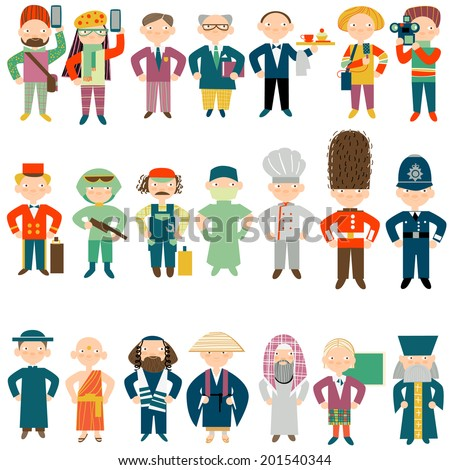 people of different professions - stock vector