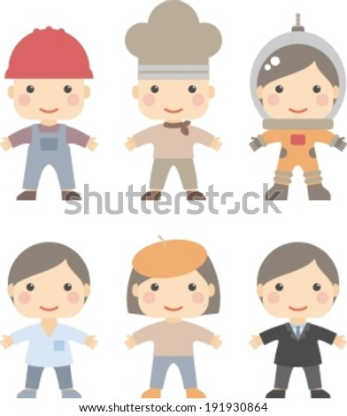 people of different professions, vector illustration - stock vector