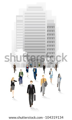 People of the town business people / Return home - stock vector