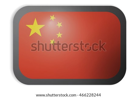 People's Republic of China, Chinese Flag with black boarder