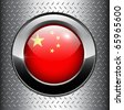 People's Republic of China flag button on metal background, vector. - stock photo