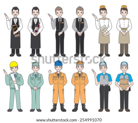 People who work - stock vector