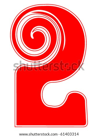 Peppermint Candy Cane Number Two - stock vector