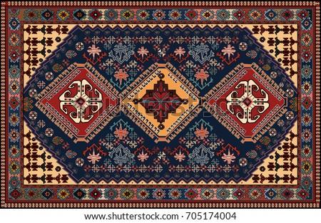 change carpet home