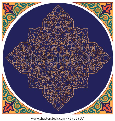 persian round pattern - stock vector