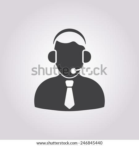 Person icon.  - stock vector