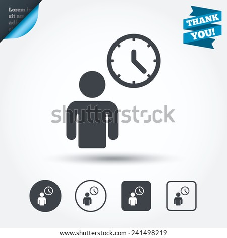 Person waiting sign icon time symbol stock vector 241498219 person waiting sign icon time symbol queue circle and square buttons flat ccuart Images
