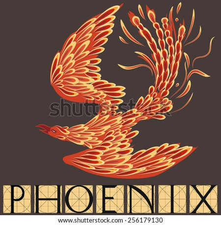Phoenix with title - stock vector