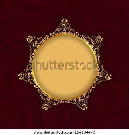 Photo frame on abstract background.