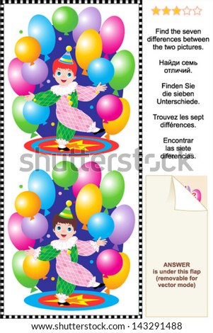 Picture puzzle: Find the seven differences between the two pictures of little circus clown boy performing with colorful balloons. Answer included. For high res JPEG or TIFF see image 143560993  - stock vector