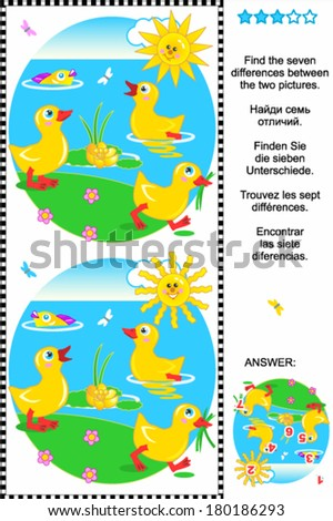 Picture Puzzle Find Seven Differences Between Stock Vector HD ...