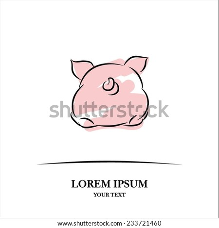 Pig - stock vector