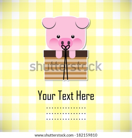 Pig Birthday Card Stock Vector 182159810 Shutterstock