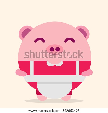 Pig cute illustration. pig vector icon
