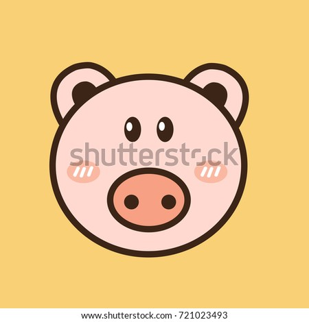 Pig - Vector logo / icon mascot illustration