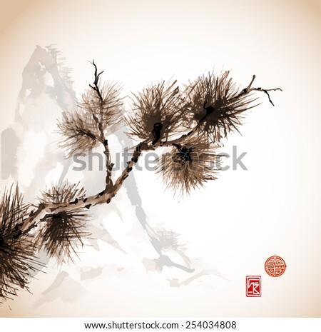 Pine tree branch and mountains hand-drawn in traditional Japanese style sumi-e. Sealed with decorative stylized stamps. The pine tree symbolizes longevity and steadfastness - stock vector